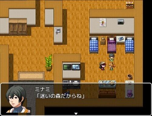 破天荒三姉妹の冒険 Game Screen Shot3