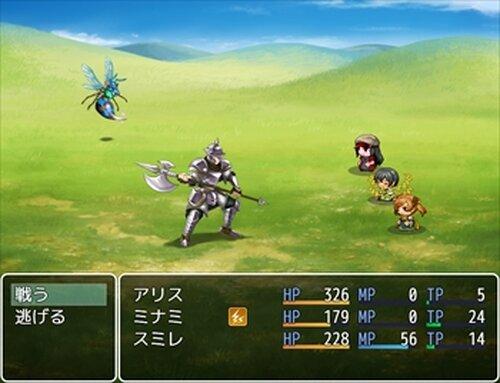 破天荒三姉妹の冒険 Game Screen Shot5