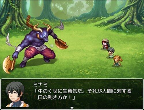 破天荒三姉妹の冒険 Game Screen Shots