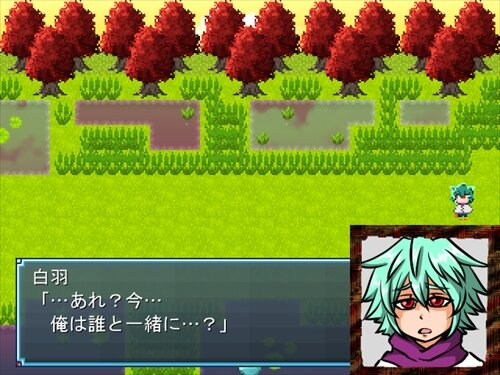 GhostLostMemory後編 Game Screen Shot1