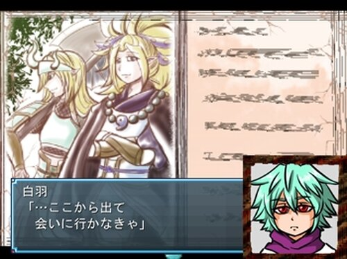 GhostLostMemory後編 Game Screen Shot2