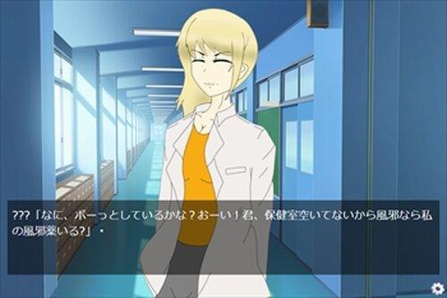 タフィタと一年生活2~ダウンロード版~ Game Screen Shot4