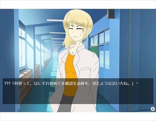 タフィタと一年生活2~ダウンロード版~ Game Screen Shots