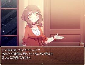Aria's Story Game Screen Shot5