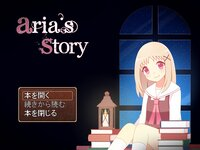 Aria's Storyのゲーム画面