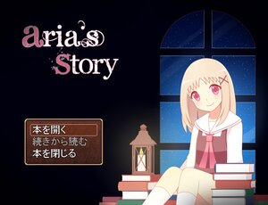 Aria's Story Game Screen Shot