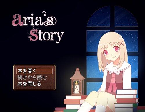 Aria's Story Game Screen Shots