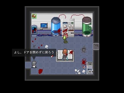 ホムンクルス Game Screen Shot