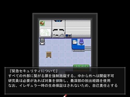 ホムンクルス Game Screen Shot2