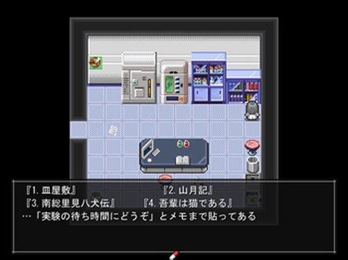 ホムンクルス Game Screen Shot4