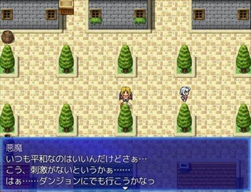 悪いことしちゃおう! Game Screen Shot3