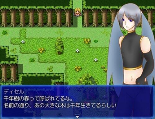 悪いことしちゃおう! Game Screen Shot4