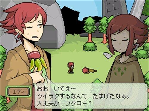 しらない星のあるきかた Game Screen Shot
