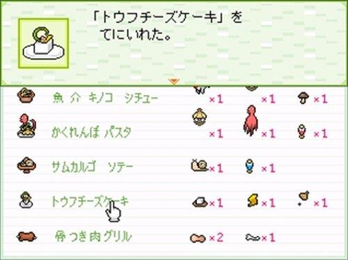 しらない星のあるきかた Game Screen Shot2