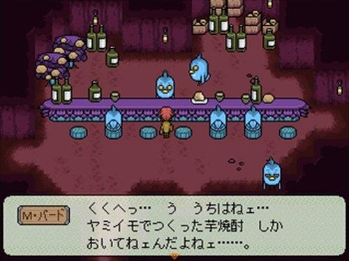 しらない星のあるきかた Game Screen Shot3