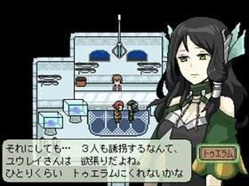しらない星のあるきかた Game Screen Shot4