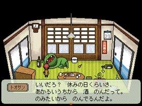 しらない星のあるきかた Game Screen Shot5