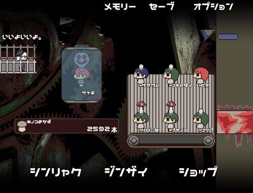 Mushtopia Game Screen Shot1