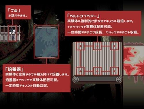 Mushtopia Game Screen Shot3