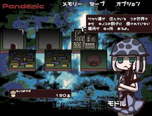 Mushtopia Game Screen Shot4