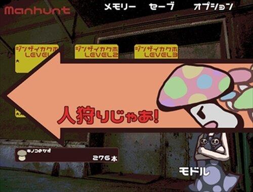 Mushtopia Game Screen Shot5