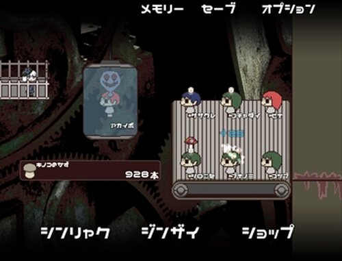 Mushtopia Game Screen Shots