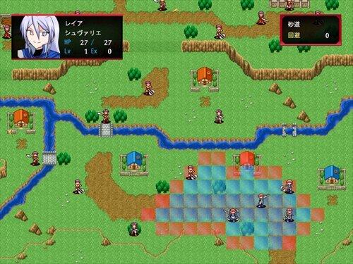 亡霊騎士事件譚 Game Screen Shot1
