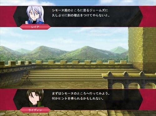 亡霊騎士事件譚 Game Screen Shot3