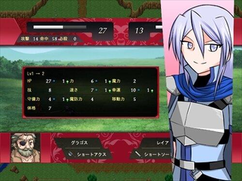 亡霊騎士事件譚 Game Screen Shots