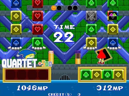ニタクルウィッチ Game Screen Shot