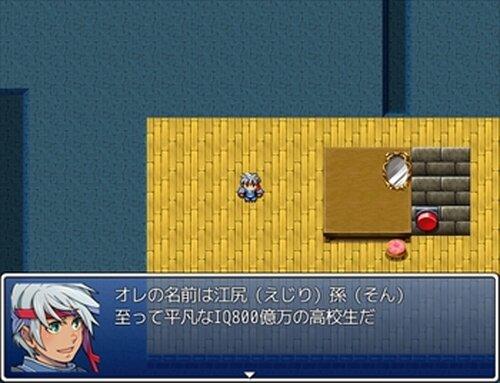 もしかしなくても→クソゲ Game Screen Shot2