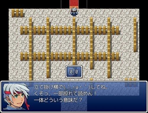 もしかしなくても→クソゲ Game Screen Shot3
