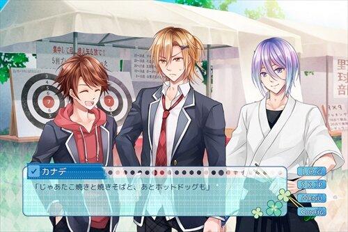 君と恋する文化祭 Game Screen Shot