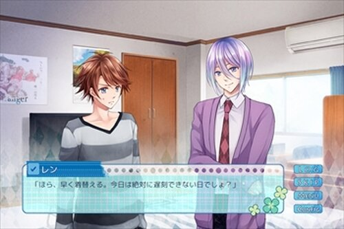 君と恋する文化祭 Game Screen Shot2