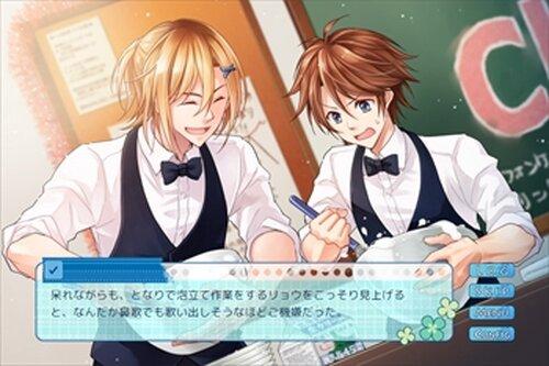 君と恋する文化祭 Game Screen Shot3
