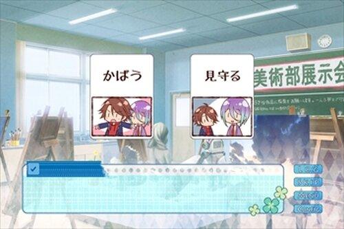 君と恋する文化祭 Game Screen Shot4