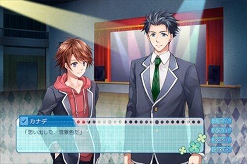 君と恋する文化祭 Game Screen Shot5