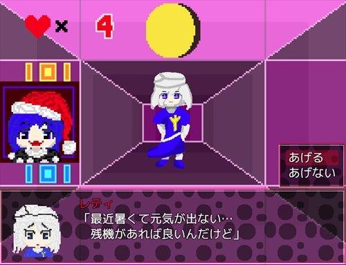 ドレミーのナイトメアディメンジョン Game Screen Shot