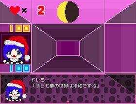 ドレミーのナイトメアディメンジョン Game Screen Shot2