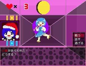 ドレミーのナイトメアディメンジョン Game Screen Shot3