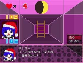 ドレミーのナイトメアディメンジョン Game Screen Shot4