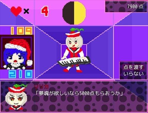 ドレミーのナイトメアディメンジョン Game Screen Shot5