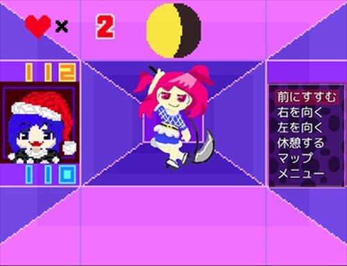 ドレミーのナイトメアディメンジョン Game Screen Shots
