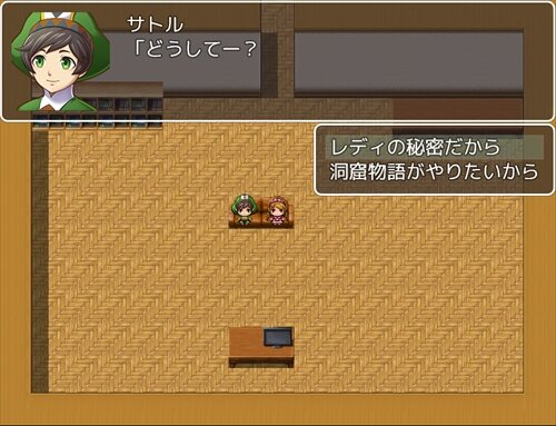 選択ゲーム(仮)MV版 Game Screen Shot