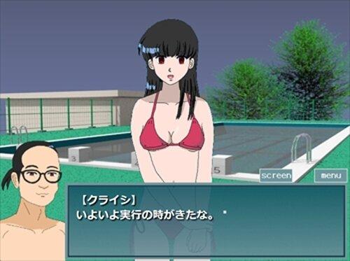 水着のヒモをほどこうブラウザ版 Game Screen Shot4