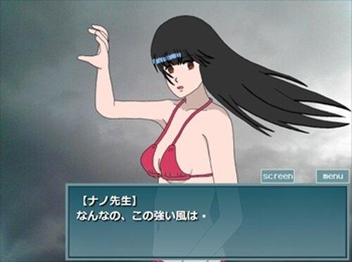 水着のヒモをほどこうブラウザ版 Game Screen Shot5