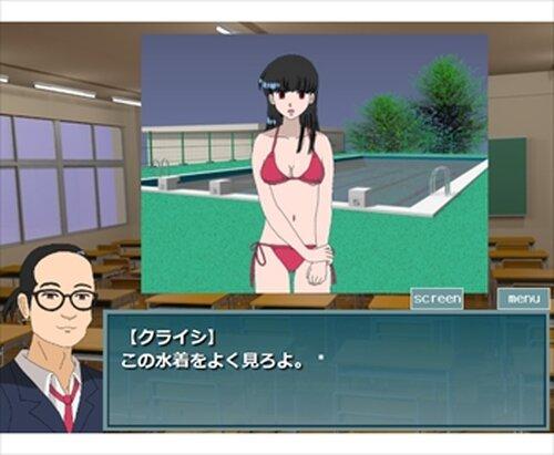 水着のヒモをほどこうブラウザ版 Game Screen Shots