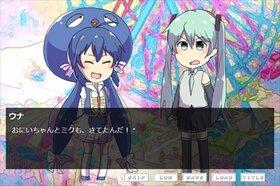ボカモノ Game Screen Shot5