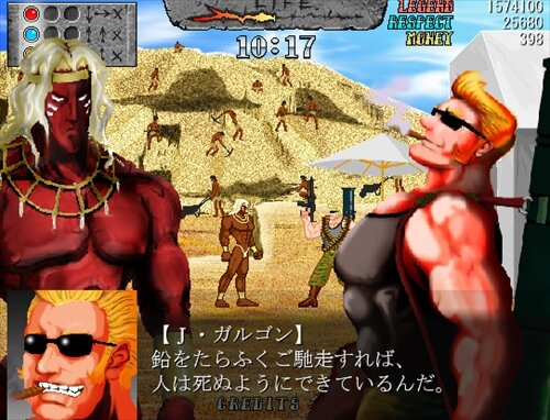 EXTRAPOWER GIANT FIST Game Screen Shot