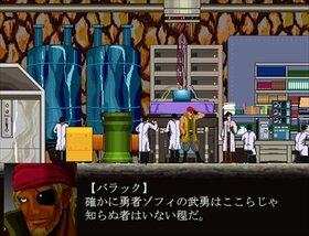 EXTRAPOWER GIANT FIST Game Screen Shot4